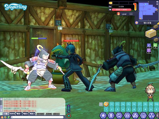 Yogurting Game Screenshots