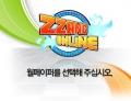 Zzang Online
